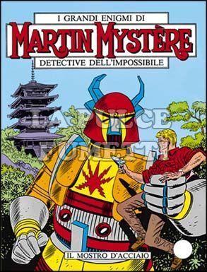 MARTIN MYSTERE #    26: IL MOSTRO D'ACCIAIO