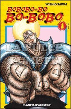 BOBOBO BO BO BOBO #     1