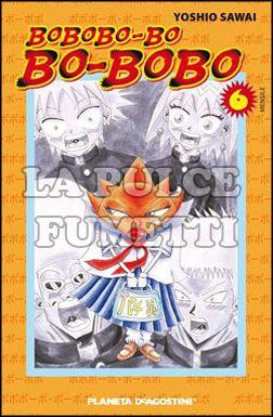 BOBOBO BO BO BOBO #     6