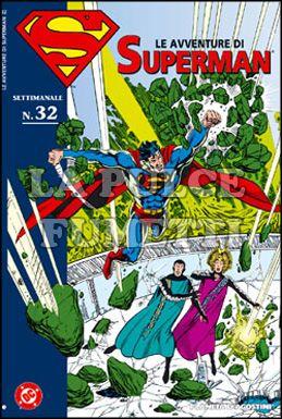 LE AVVENTURE DI SUPERMAN #    32