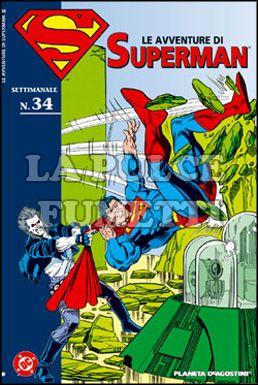 LE AVVENTURE DI SUPERMAN #    34
