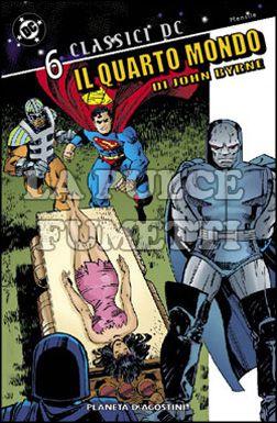 CLASSICI DC - IL QUARTO MONDO DI JOHN BYRNE #     6