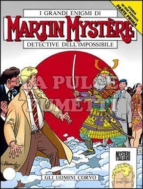 MARTIN MYSTERE #   158: GLI UOMINI CORVO