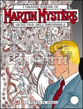 MARTIN MYSTERE #   192: LA PIETRA DI JIVAKA