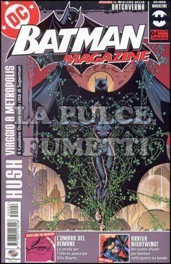 BATMAN MAGAZINE #     4