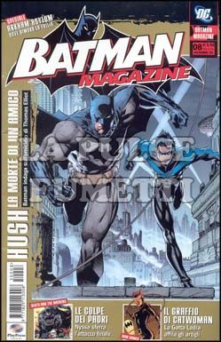 BATMAN MAGAZINE #     8