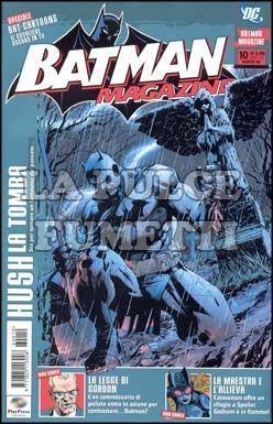 BATMAN MAGAZINE #    10