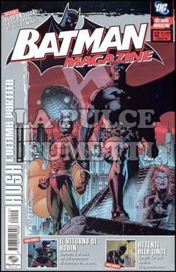 BATMAN MAGAZINE #    12