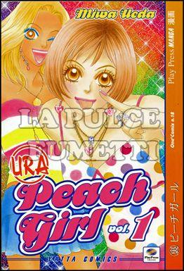URA PEACH GIRL #     1