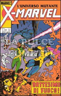 X-MARVEL #     2