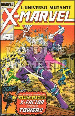 X-MARVEL #     3