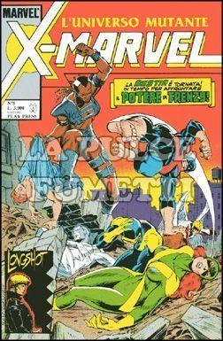 X-MARVEL #     5