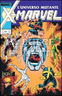 X-MARVEL #     7