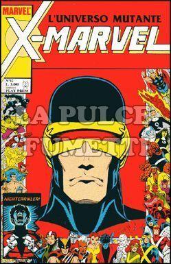 X-MARVEL #    12