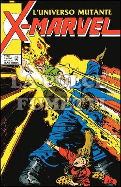 X-MARVEL #    20