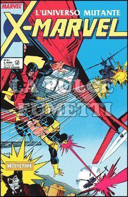 X-MARVEL #    21