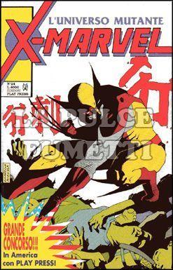 X-MARVEL #    24