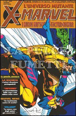 X-MARVEL #    38