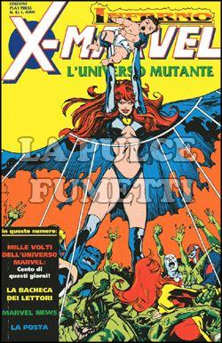 X-MARVEL #    41
