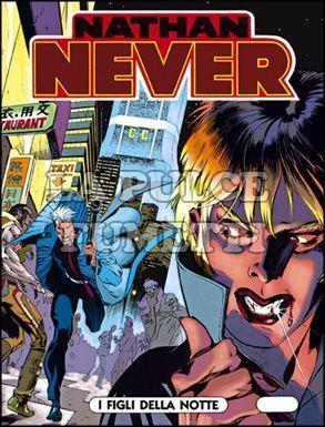 NATHAN NEVER #    38: I FIGLI DELLA NOTTE