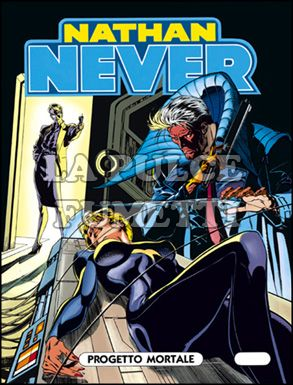 NATHAN NEVER #    45: PROGETTO MORTALE