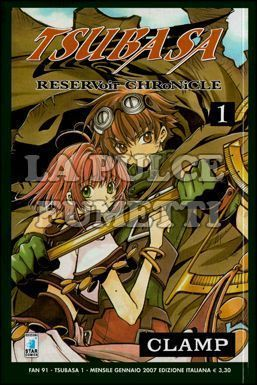 FAN #    91 - TSUBASA RESERVOIR CHRONICLE 1