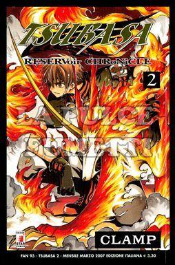 FAN #    93 - TSUBASA RESERVOIR CHRONICLE 2