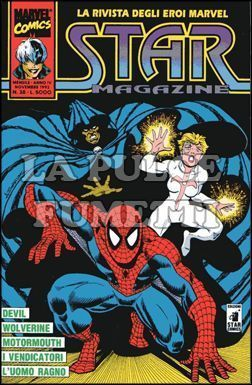 STAR MAGAZINE #    38