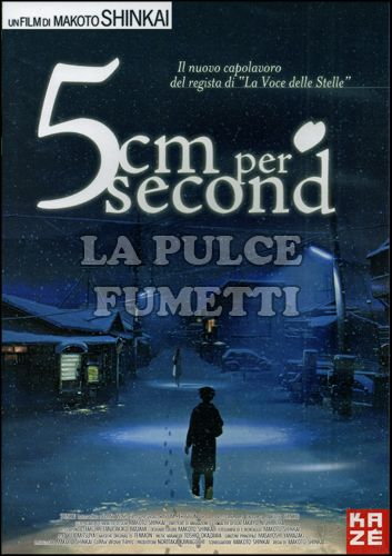 5 CM PER SECOND NORMAL EDITION