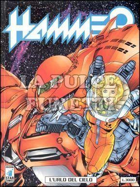 HAMMER #    11: L'URLO DEL CIELO