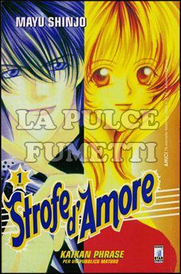 AMICI #    76 - STROFE D'AMORE  1