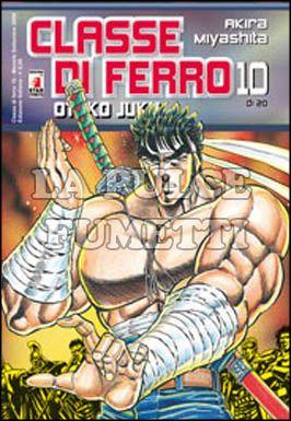 CLASSE DI FERRO #    10