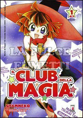 STORIE DI KAPPA #   112 - IL CLUB DELLA MAGIA 1
