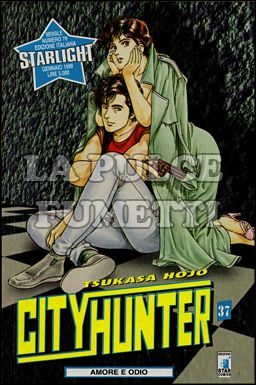STARLIGHT #    76 CITY HUNTER 37