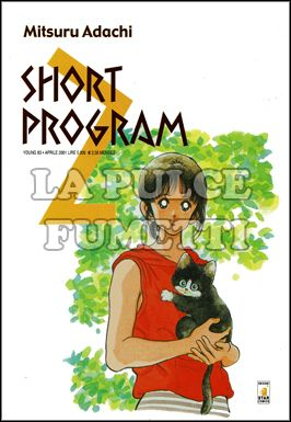 YOUNG #    83 SHORT PROGRAM 2