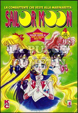 SAILOR MOON #     4