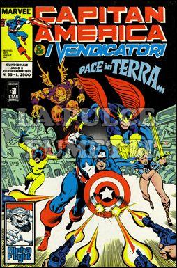 CAPITAN AMERICA E I VENDICATORI #    35: PACE IN TERRA...