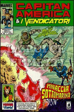 CAPITAN AMERICA E I VENDICATORI #    48: MINACCIA SOTTOMARINA