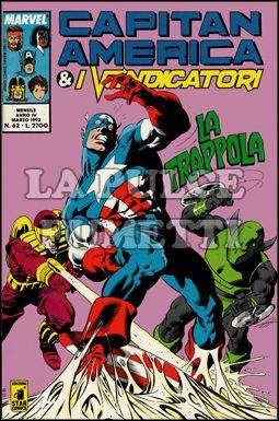 CAPITAN AMERICA E I VENDICATORI #    62: LA TRAPPOLA
