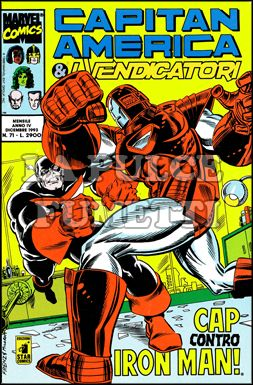 CAPITAN AMERICA E I VENDICATORI #    71: CAP CONTRO IRON MAN!