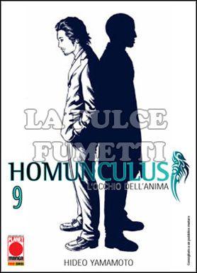 MANGA GRAPHIC NOVEL #    53 - HOMUNCULUS  9