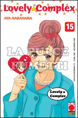 CAPOLAVORI MANGA #    72 - LOVELY COMPLEX 15