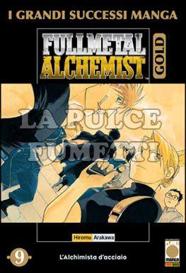 FULLMETAL ALCHEMIST GOLD #     9