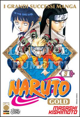NARUTO GOLD DELUXE #     9