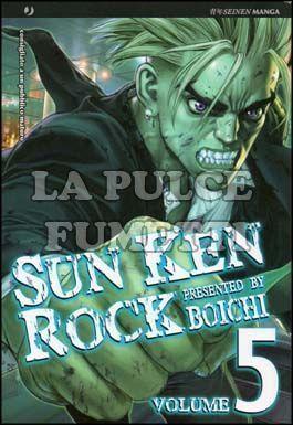 SUN KEN ROCK #     5