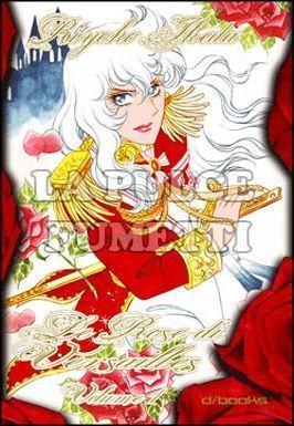 LADY OSCAR - LE ROSE DI VERSAILLES #     1