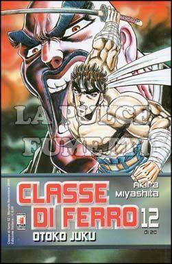 CLASSE DI FERRO #    12