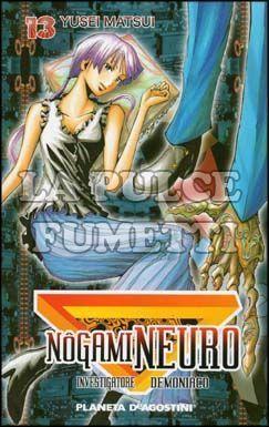 NOGAMI NEURO #    13