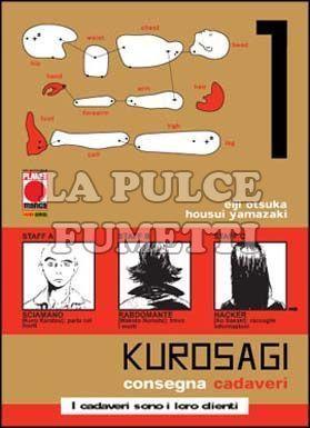 KUROSAGI #     1