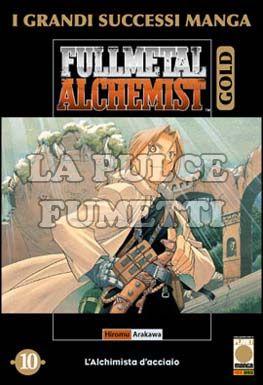 FULLMETAL ALCHEMIST GOLD DELUXE #    10